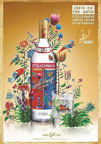 stolichnaya-poster.jpg