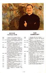 pab 032-2.jpg