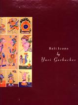 pab 009-1,BALI,INDONISIA 1996.jpg