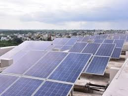 SECI Reschedules Pre-Bid Meeting for 25 MW BCCL Solar Plant in West Bengal