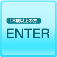 enter_on.png