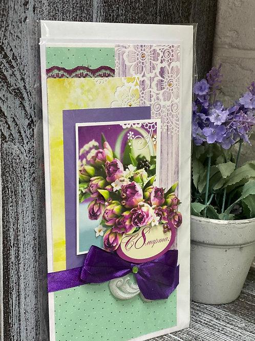Открытки|Город Цветов|Подарки|RadaFlowers |Цветы в Коммунарке|Цветы в Бунинские Луга|Доставка цветов в Переделкино