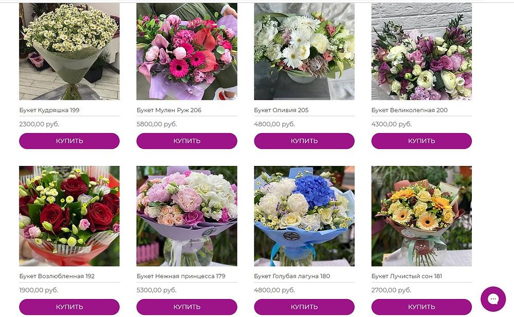 https://www.radaflowers.ru/bukety