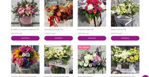 Город Цветов: заказать цветы с доставкой в Москве