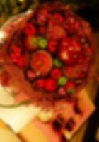 Pâtisserie Florale
