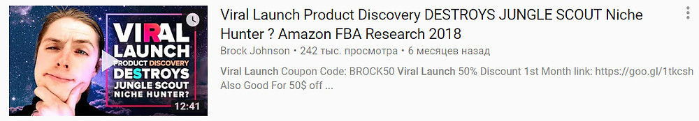 amazon FBA software