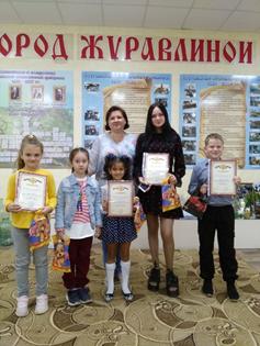 """""""Награждение победителей"""""""