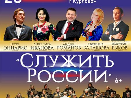 «Фестиваль Победы»