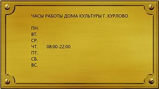 изображение_2020-11-24_154354.png