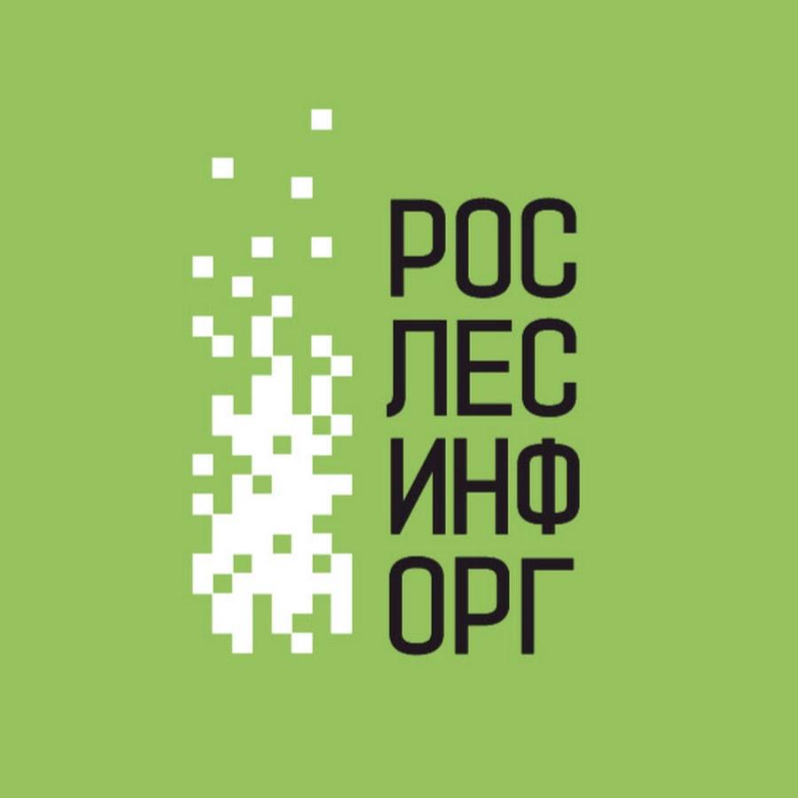 ФГУП Рослесинфорг