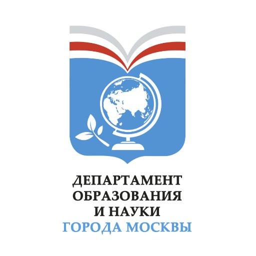 Министерство образования г Москвы