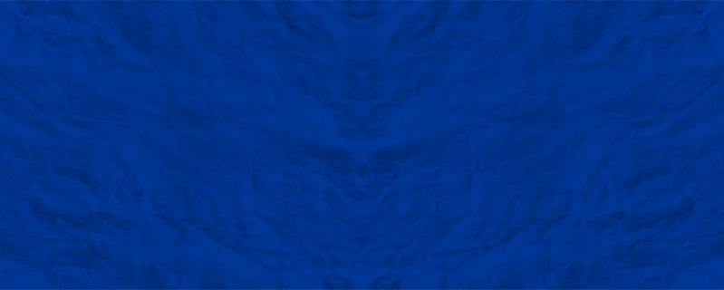 faixa-azul-papel.png