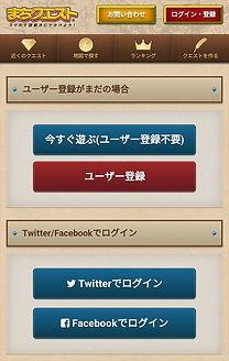 touroku (1).jpg