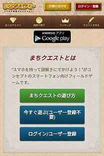Screenshot_20200827-192811541_R.jpg