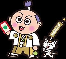 蝓玖鳩驥代ワ繧壹・繝・tonochama.png