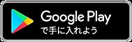 ja_badge_web_generic_edited.png