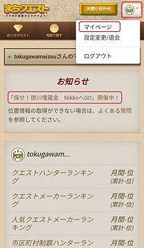 Screenshot_20200901-093052752_R.jpg