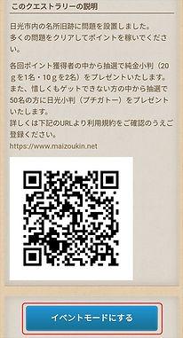 Screenshot_20200901-093142041_R.jpg