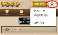 Screenshot_20200827-192959460_R.jpg