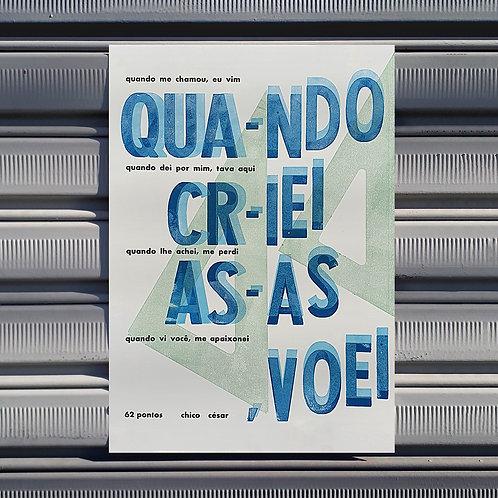 Poster Primeira Vista