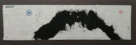 High mountain 20x 70cm chinese ink on rice paper