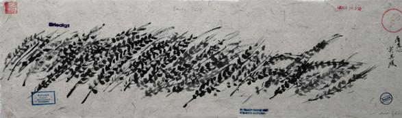 Ernte zeit  20x 70cm chinese ink on rice paper