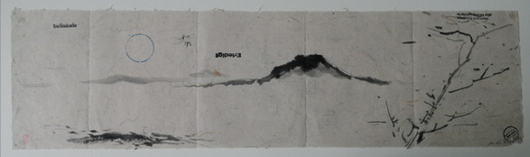 Moonlight 20 x 70cm chinese ink on rice paper