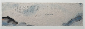 Source 20 x 70cm chinese ink on rice paper