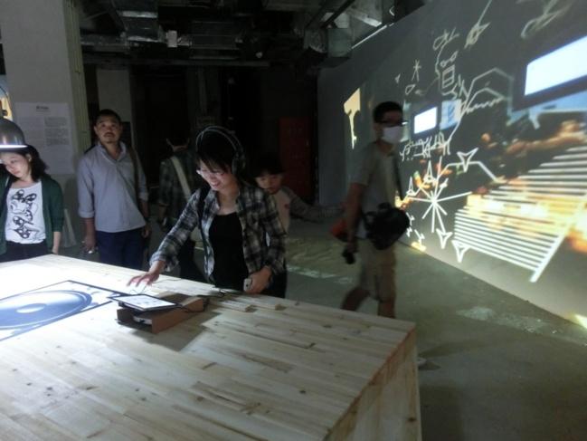 imaginarium pavilion 03