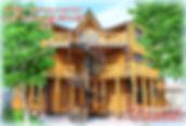 гостевой дом Геленджик