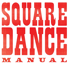 squaredanceheadericon-01.png