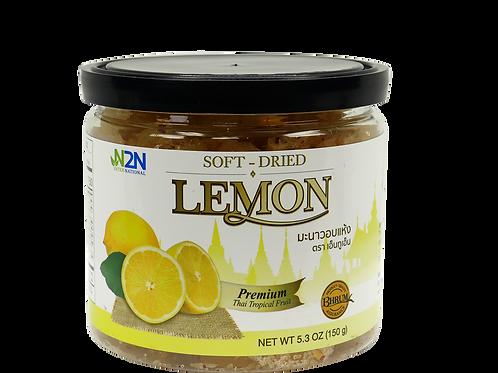 Premium Soft Dried Lemon