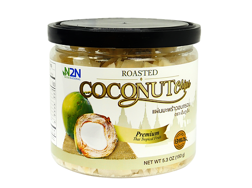 Premium Roasted Coconut