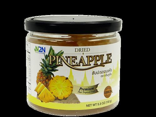 Premium Dried Pineapple
