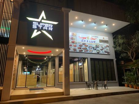Super Star Korean Restaurant & Karaoke_(슈퍼스타 포차&노래방)