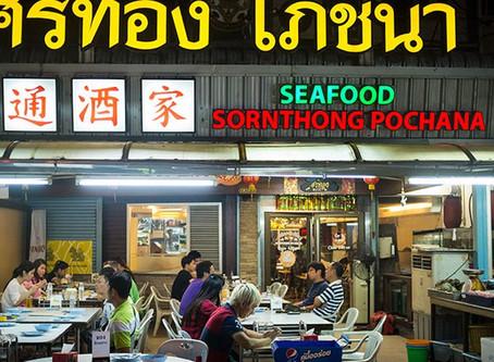 'Sornthong Pochana' Seafood Restaurant_(쏜통 포차나 씨푸드)