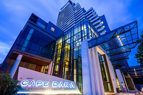 케이프다라 리조트 파타야(Cape Dara Resort Pattaya)