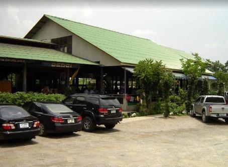 River fish Restaurant_(ร้านอาหารปลาแม่น้ำ)