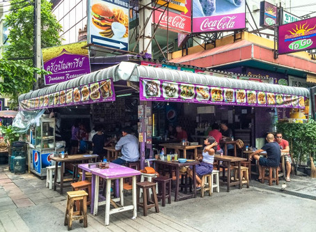 pantari_(ปัณฑารีย์) Bangkok street food