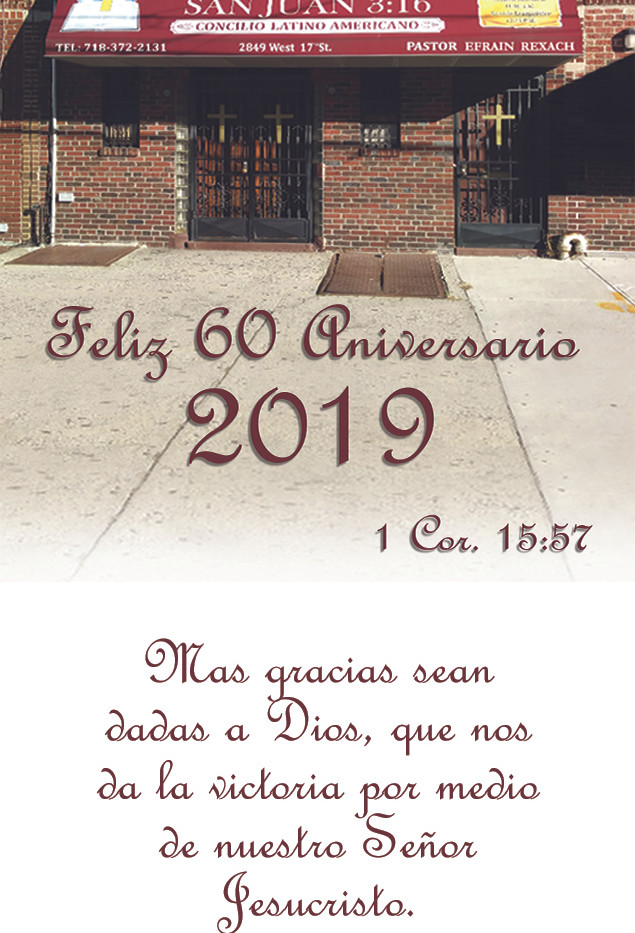60th anniversary 2x2 magnet