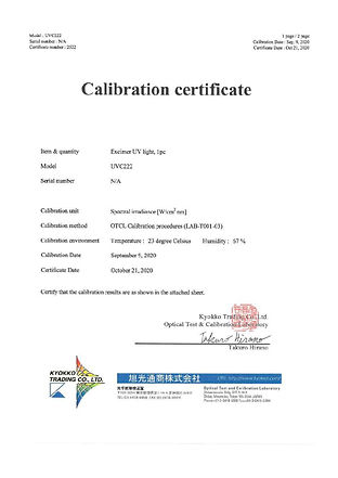 名前なしCalibration-certificate-for-222nm-wa