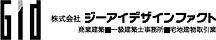 logo_GIデザイン.png