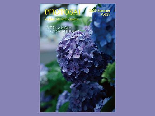 『PHOTOSAI』(ふぉとさい)Vol.29