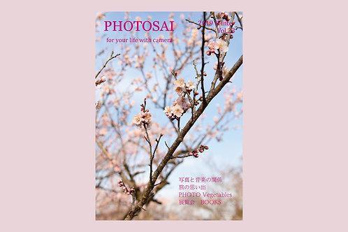 『PHOTOSAI』(ふぉとさい)Vol.23