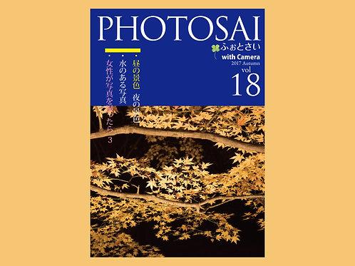 PHOTOSAI vol18