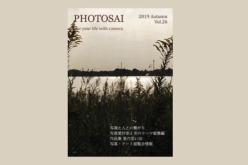 『PHOTOSAI』(ふぉとさい)Vol.26