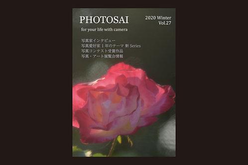 『PHOTOSAI』(ふぉとさい)Vol.27