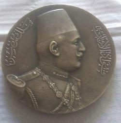 شراء ميداليات ملكية