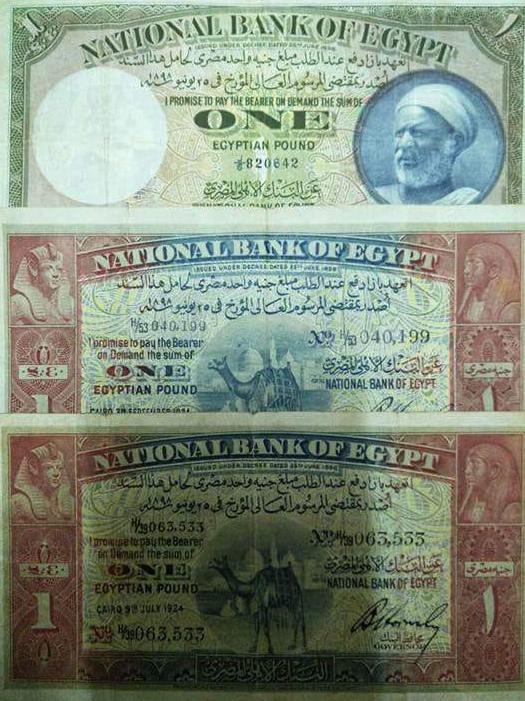 شراء وبيع عملات مصرية قديمة