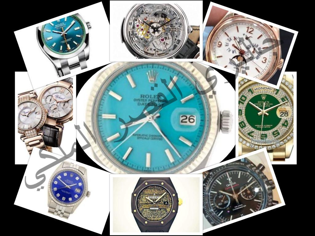 28d5b55b2 رويال بالاس   محلات بيع و شراء الساعات الأصلية في مصر